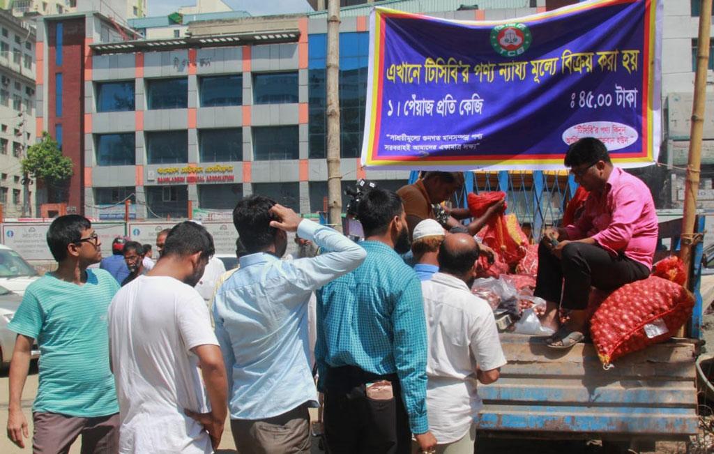 Sell TCB goods at upazila, municipality levels: HC