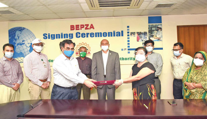 Chinese co to establish leather industry in Ctg EPZ