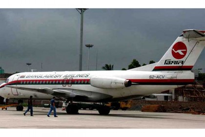 Biman Bangladesh Airlines offering chartered flight on domestic routes