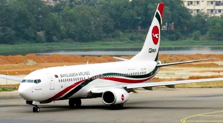 Biman cancels all of its flights till June 6