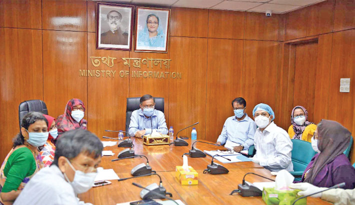 Information Minister Dr Hasan Mahmud briefs journalists