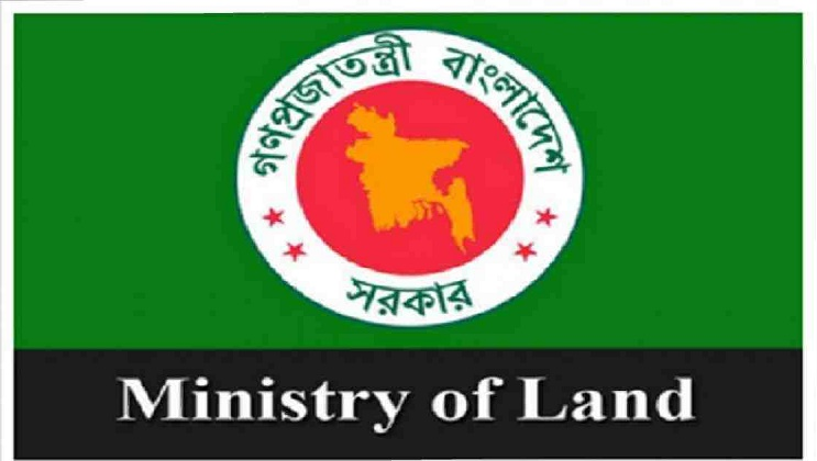 "Bangladesh's Land Ministry wins 2020 UN Public Service Award for ""E-Mutation"""