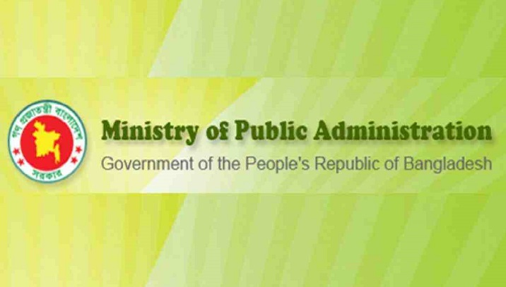 123 officials promoted to joint secretary