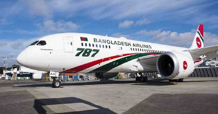 More Bangladeshis to return home from UK on June 13
