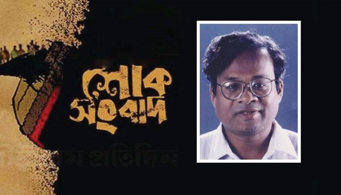PM's principal secretary's brother poet Ahmad Kaisar dies