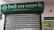25 officers of Pabna Islami Bank fall ill, branch put under lockdown