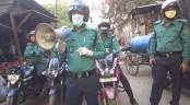 Number of Coronavirus infected policemen crosses 7,000 in Bangladesh