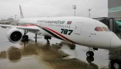 Shortage of passenger forces Biman to cancel flights of Wednesday, Thursday