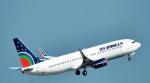 US-Bangla Airlines repatriates 45 stranded Indian sailors