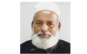 State Minister for Religious Affairs dies