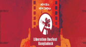 8th Liberation Docfest Bangladesh-2020 begins connecting global minds virtually