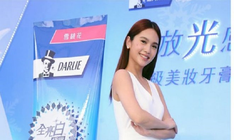 Colgate reviews China's Darlie brand amid race debate