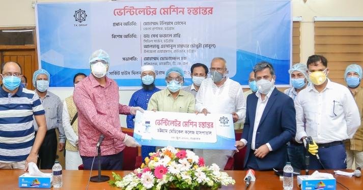 T. K. Group donates 20 ventilators to 5 Ctg hospitals