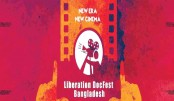 Liberation DocFest: Highest number of films screened on 4th day