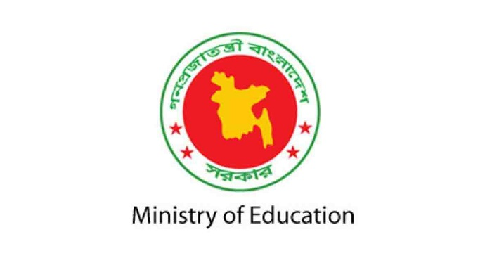 Govt sends Tk 328.14 crore for stipends of nearly 20 lakh students