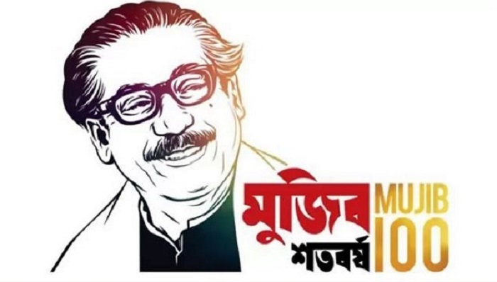 Bangabandhu—The People's Protagonist-15