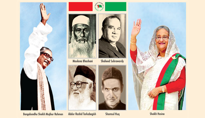 AL completes 71 years of its historic journey