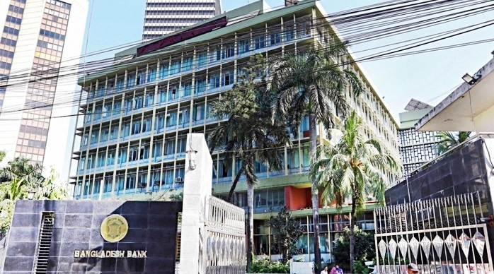 Fire breaks out at ground floor of Bangladesh Bank