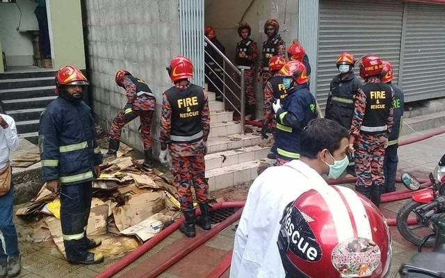 Fire in Bangladesh Bank Bhaban area doused