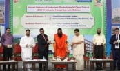 Patanjali didn't mention COVID-19 while seeking drug license