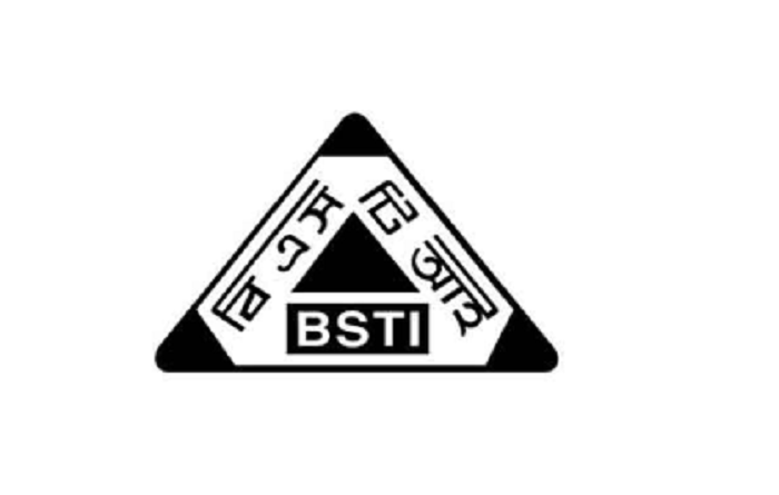 Industries Secretary for improving activities of BSTI at international level