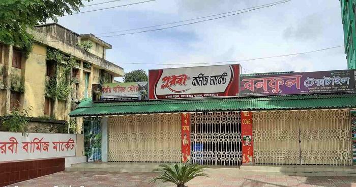 Covid-19 casts gloom on tourism in Rangamati, Bandarban