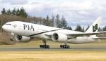 PIA to ground one-third of pilots