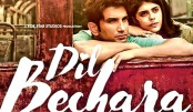 Sushant's last film 'Dil Bechara' to be released digitally
