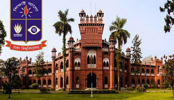 Dhaka University to start online classes from 1st week of July
