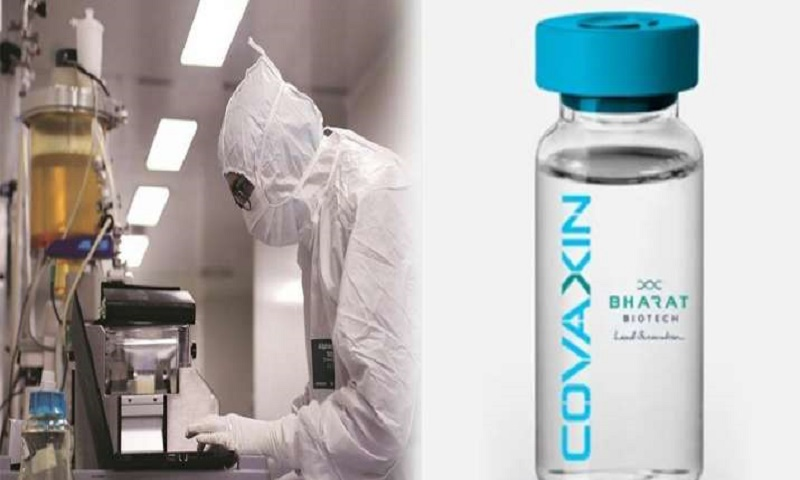 India's first COVID-19 vaccine, COVAXIN, by Bharat Biotech gets DCGI nod for human clinical trials