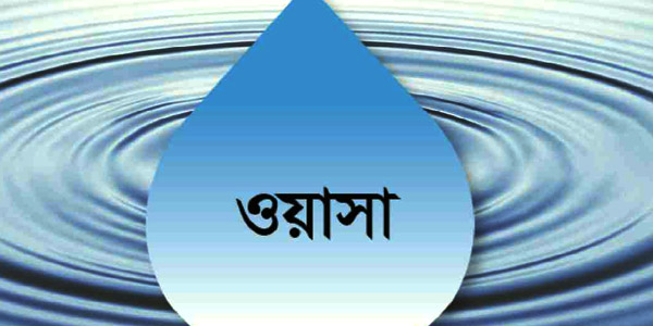 SC stays HC order clearing way for WASA to raise water price by 25pc