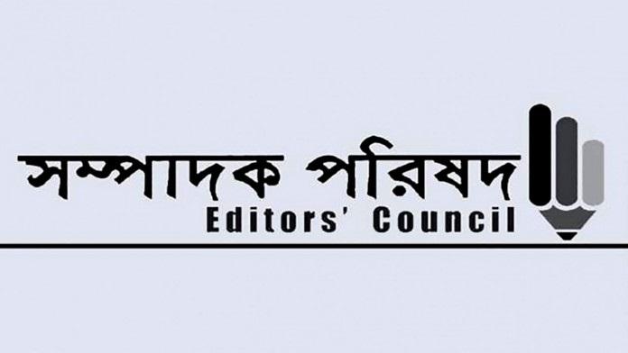 Editors' Council condemns arrest of journalists