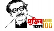 The spokesman of emerging Bengali nationalism