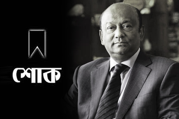 Bashundhara Group Chairman mourns Transcom Group Chairman's death