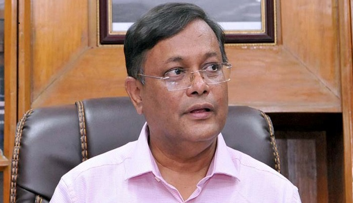 Tearing budget copy shows BNP's audacity: Hasan Mahmud