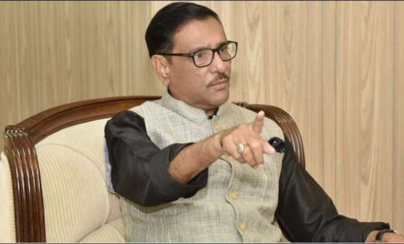 BNP MPs insult House by tearing up budget copies: Quader