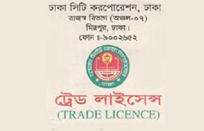 DNCC extends deadline for renewal of trade licence without surcharge