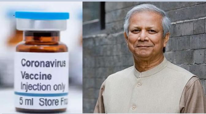 Declare Covid-19 Vaccine as Global Common Good : Dr Yunus