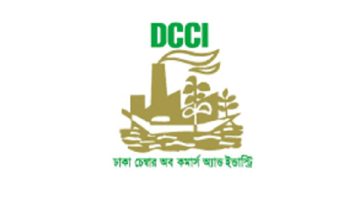 DCCI for demand-based modern curriculum for industry