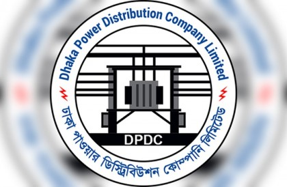 Ghost electricity bills: Four engineers of DPDC suspended