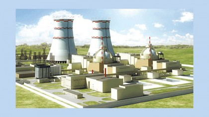 Online session on 'Current status of Rooppur NPP' this evening