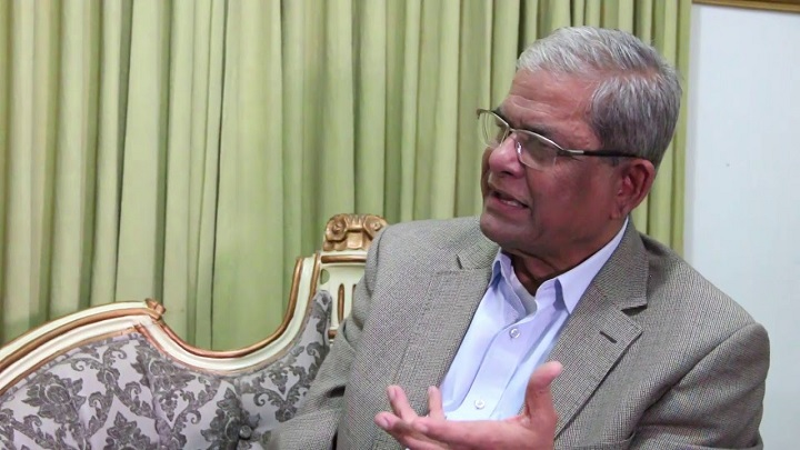 Health system collapsed: Fakhrul