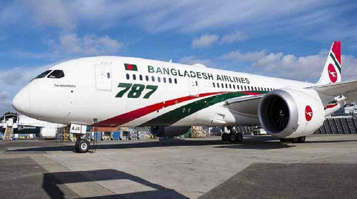 Biman halts Dubai, Abu Dhabi flights until July 16