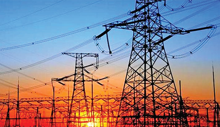 Consumers to get remedy in next billing