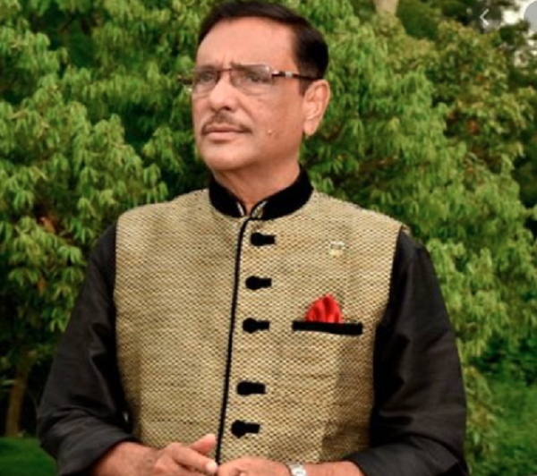 BNP misleading nation with imaginary information: Quader