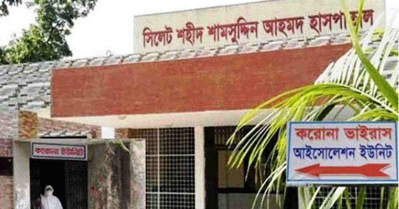 Nurse dies from Coronavirus in Sylhet