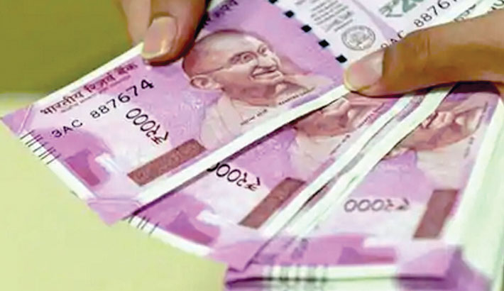 Rupee rises to 74.52 against dollar