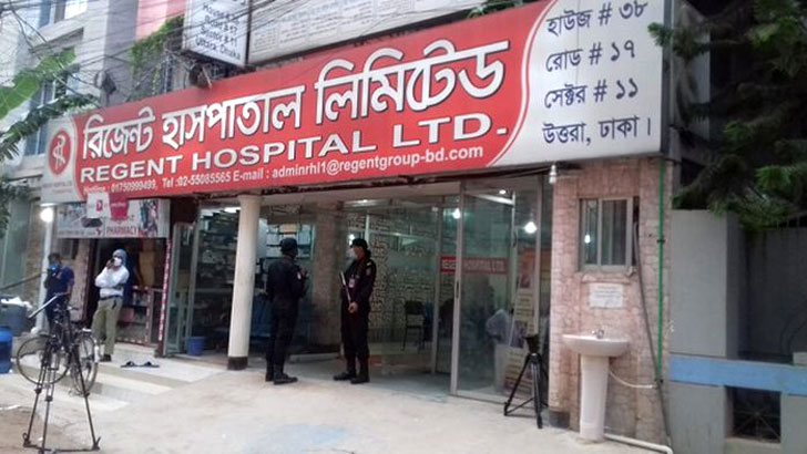 Forgery of Corona Report: Regent Hospital sealed off