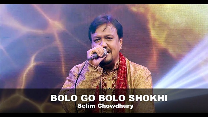 Singer Selim Chowdhury hospitalised after contracting coronavirus