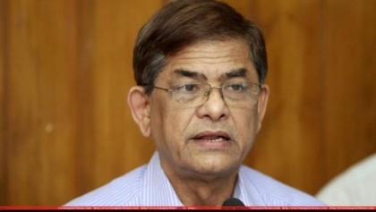 BNP asks EC to defer parliamentary by-polls